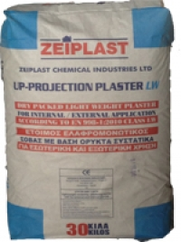 UP-Projection Plaster (Light Weight) (EN 998-1 :2010)